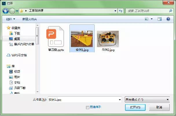 微信图片_20200603181033.jpg