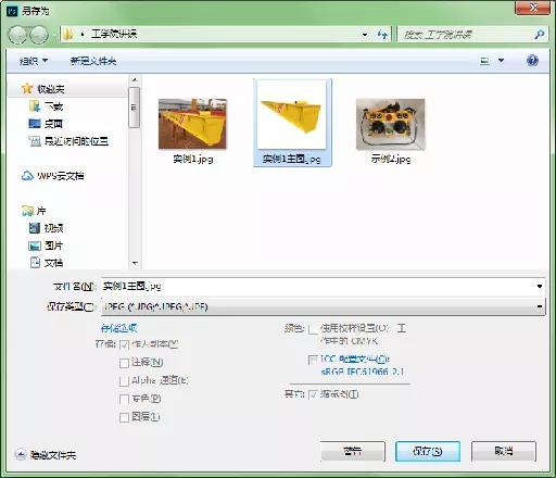 微信图片_20200603181051.jpg