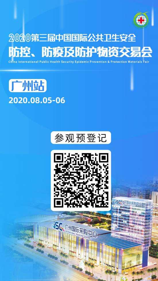 微信图片_20200728170144.png