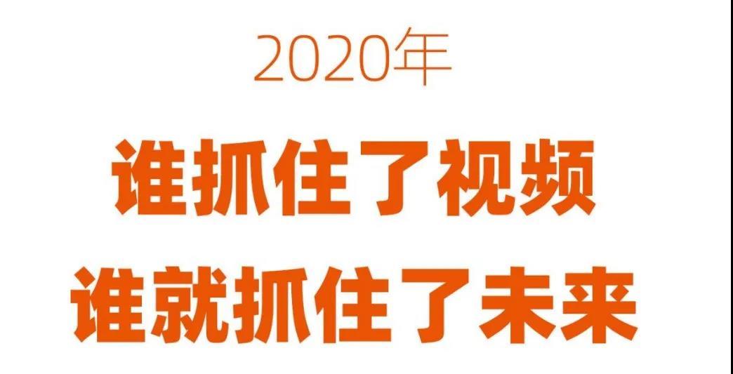 微信图片_20200818110208.jpg
